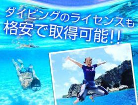 【朝・夜】Girl's Bar Blue(ブルー) 歌舞伎町ガールズバー SHOP GALLERY 5