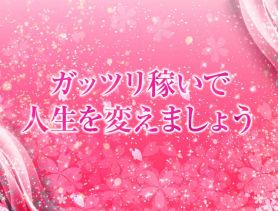 ONE TOKYO桜花(おうか) 八戸キャバクラ SHOP GALLERY 2