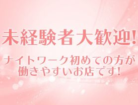 AIREN~アイレン~ 浜松ガールズバー SHOP GALLERY 1