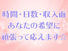 AIREN~アイレン~ 浜松ガールズバー SHOP GALLERY 2