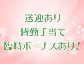 AIREN~アイレン~ 浜松ガールズバー SHOP GALLERY 3