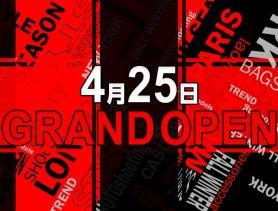 Red sole(レッド ソール) 片町キャバクラ SHOP GALLERY 2