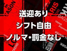 Red sole(レッド ソール) 片町キャバクラ SHOP GALLERY 4