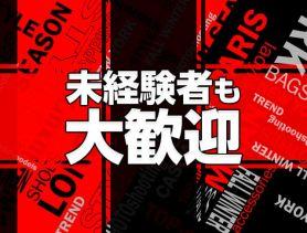 Red sole(レッド ソール) 片町キャバクラ SHOP GALLERY 5
