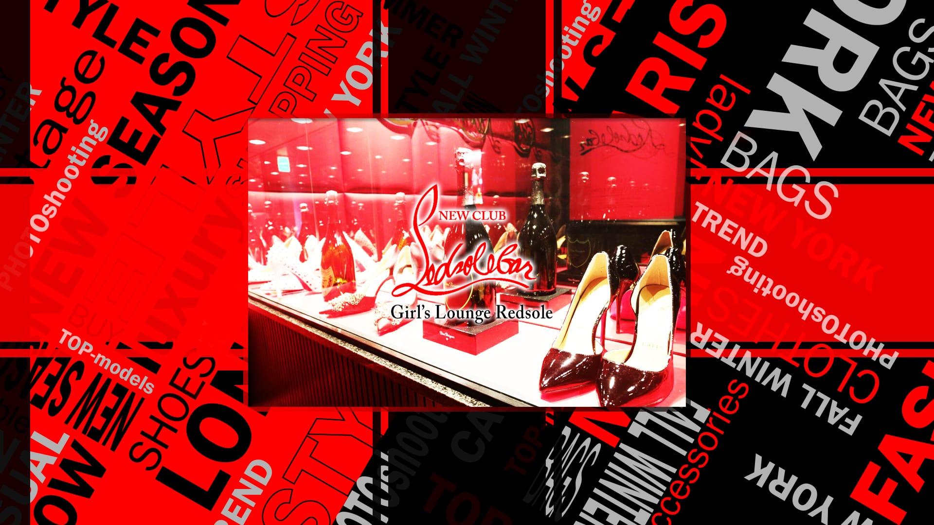 Red sole(レッド ソール) 片町キャバクラ TOP画像