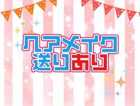 Girl's Bar SWAN(スワン) 片町ガールズバー SHOP GALLERY 1