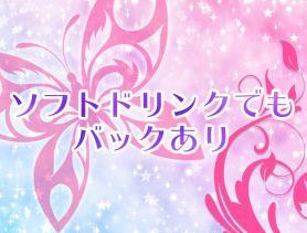 dolceria(ドルチェリア) 高田馬場ガールズバー SHOP GALLERY 5