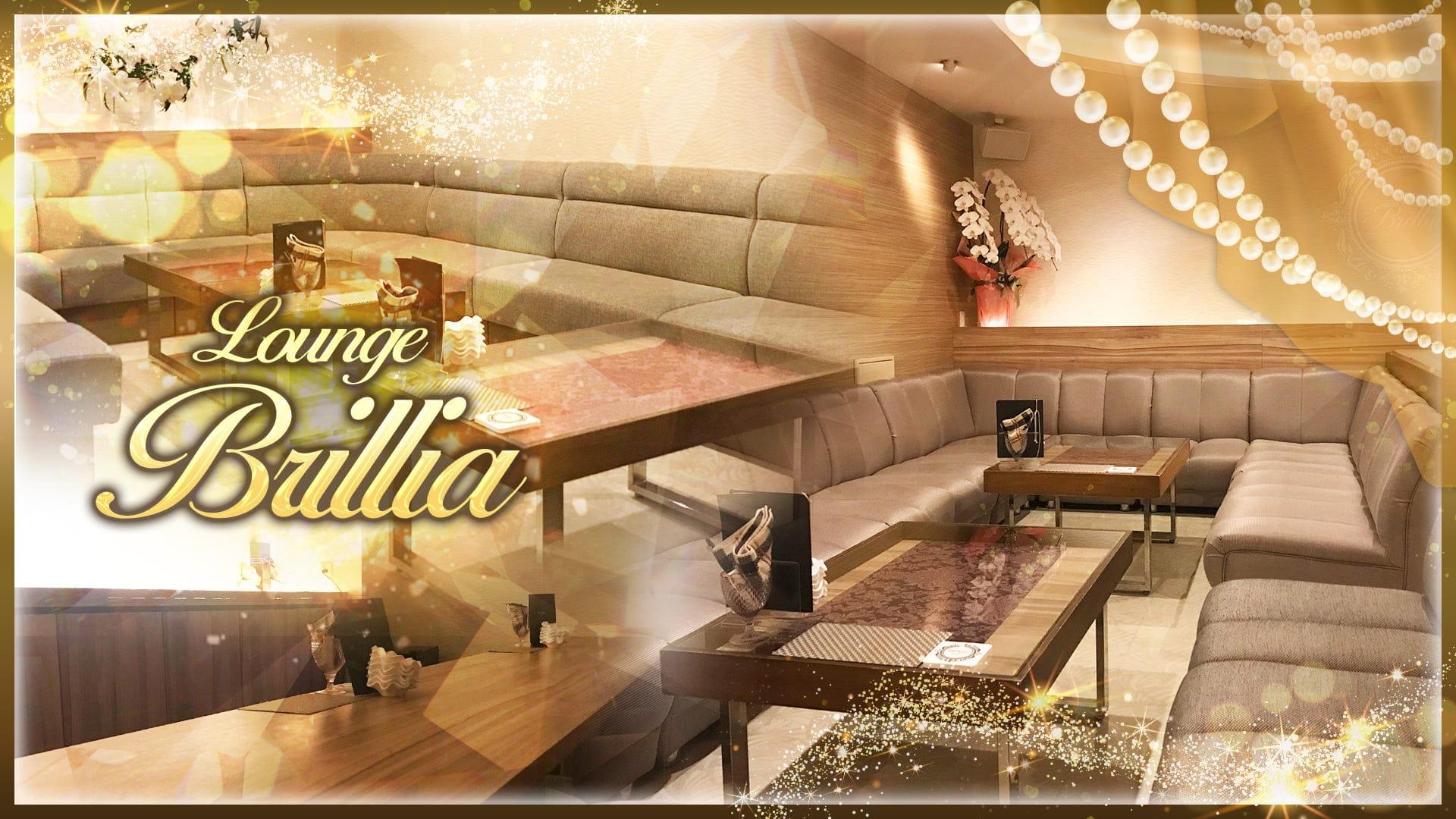 Lounge Brillia(ブリリア)【公式求人・体入情報】 浜松ラウンジ TOP画像