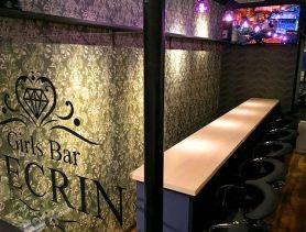 Girl's Bar L'ECRIN(レクラン) 荻窪ガールズバー SHOP GALLERY 1