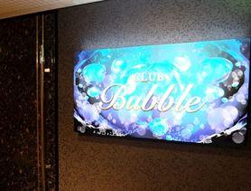 CLUB Bubble (バブル) 片町キャバクラ SHOP GALLERY 5