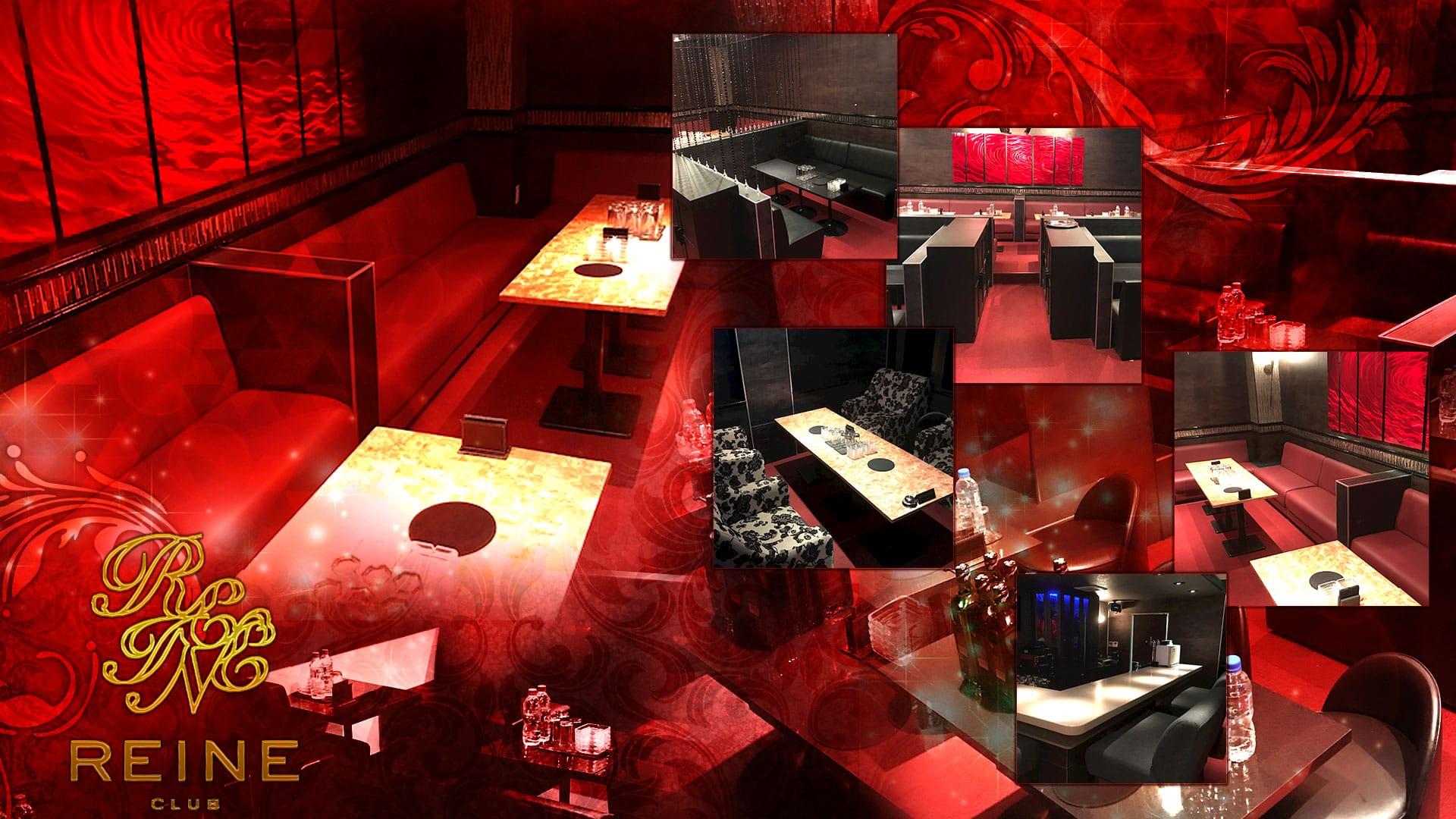 Club REINE(レーヌ) 南浦和キャバクラ TOP画像