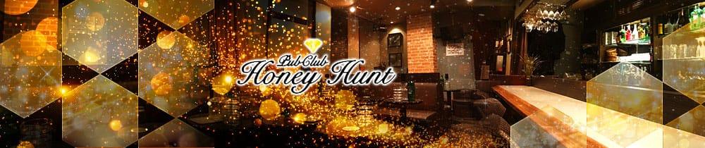 Honey Hunt(ハニーハント) 町田キャバクラ TOP画像