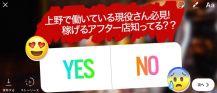 Canning Bar Mcan(エムキャン)【公式求人情報】 バナー