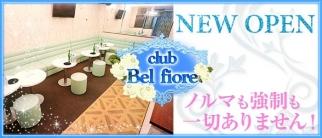 ベルフィオーレ【公式求人情報】