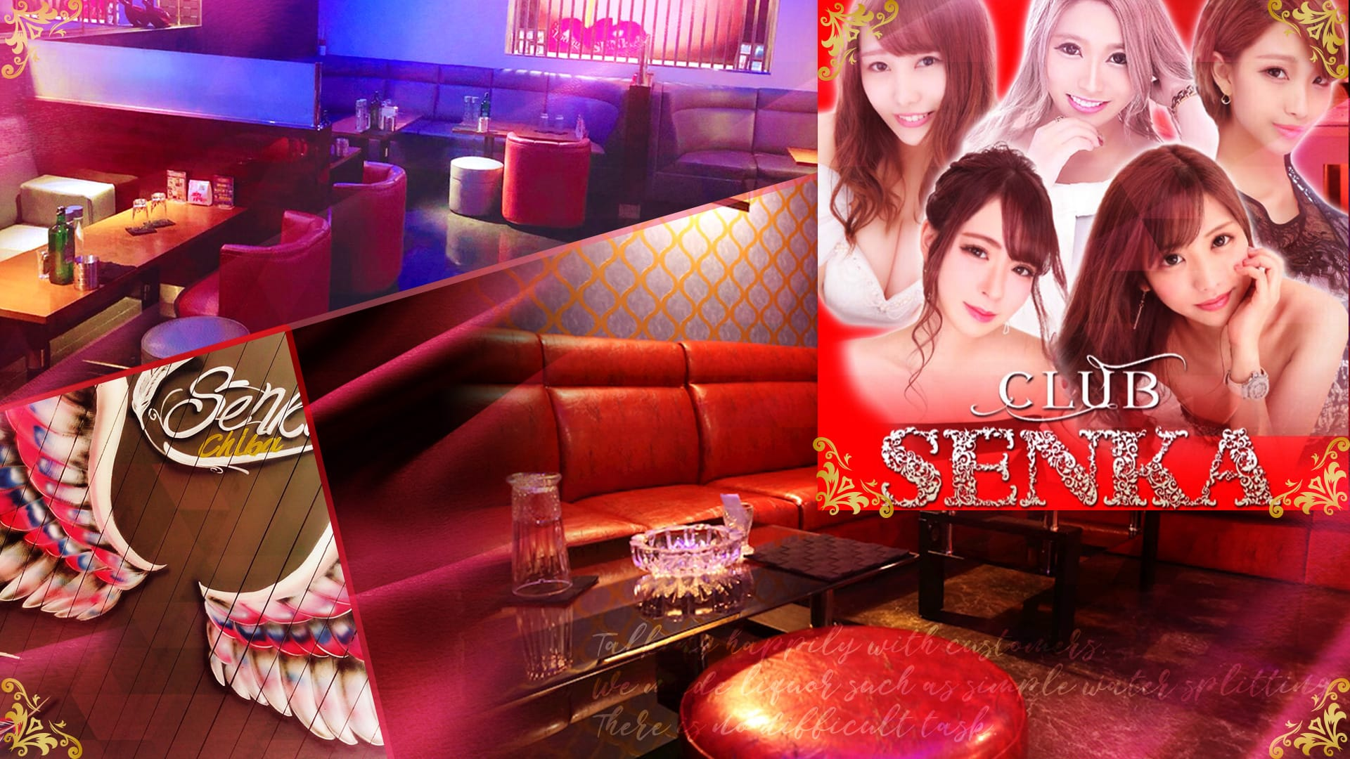 Club SENKA(センカ) 千葉キャバクラ TOP画像
