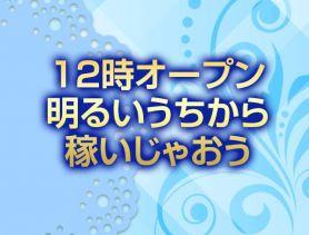 Gisele(ジゼル) 歌舞伎町ガールズバー SHOP GALLERY 3