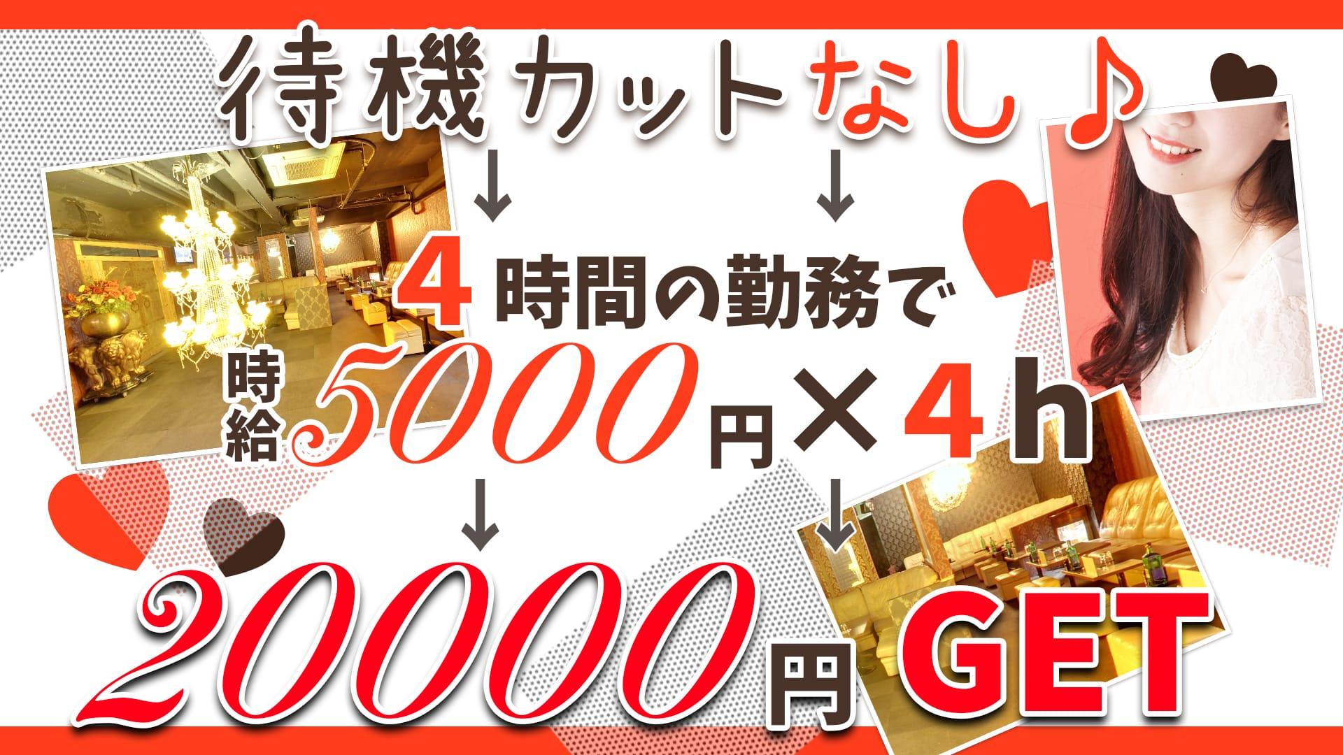 club 祇園(クラブ ギオン) 平塚キャバクラ TOP画像