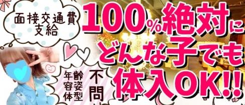 club 祇園(クラブ ギオン)【公式求人情報】(平塚キャバクラ)の求人・バイト・体験入店情報