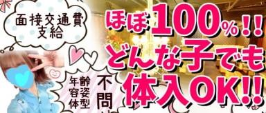 club 祇園(クラブ ギオン)【公式求人・体入情報】(平塚キャバクラ)の求人・バイト・体験入店情報