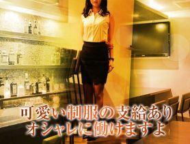 Girls Shot Bar Angel(エンジェル) すすきのガールズバー SHOP GALLERY 3