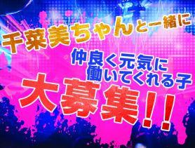 i-ROOM(アイルーム) 上野ガールズバー SHOP GALLERY 3