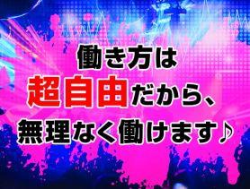 i-ROOM(アイルーム) 上野ガールズバー SHOP GALLERY 5