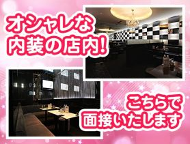 CLUB LISON(リゾン) 中野キャバクラ SHOP GALLERY 3