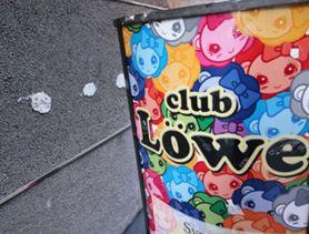 club Lowe (レーヴェ ) 川崎キャバクラ SHOP GALLERY 1