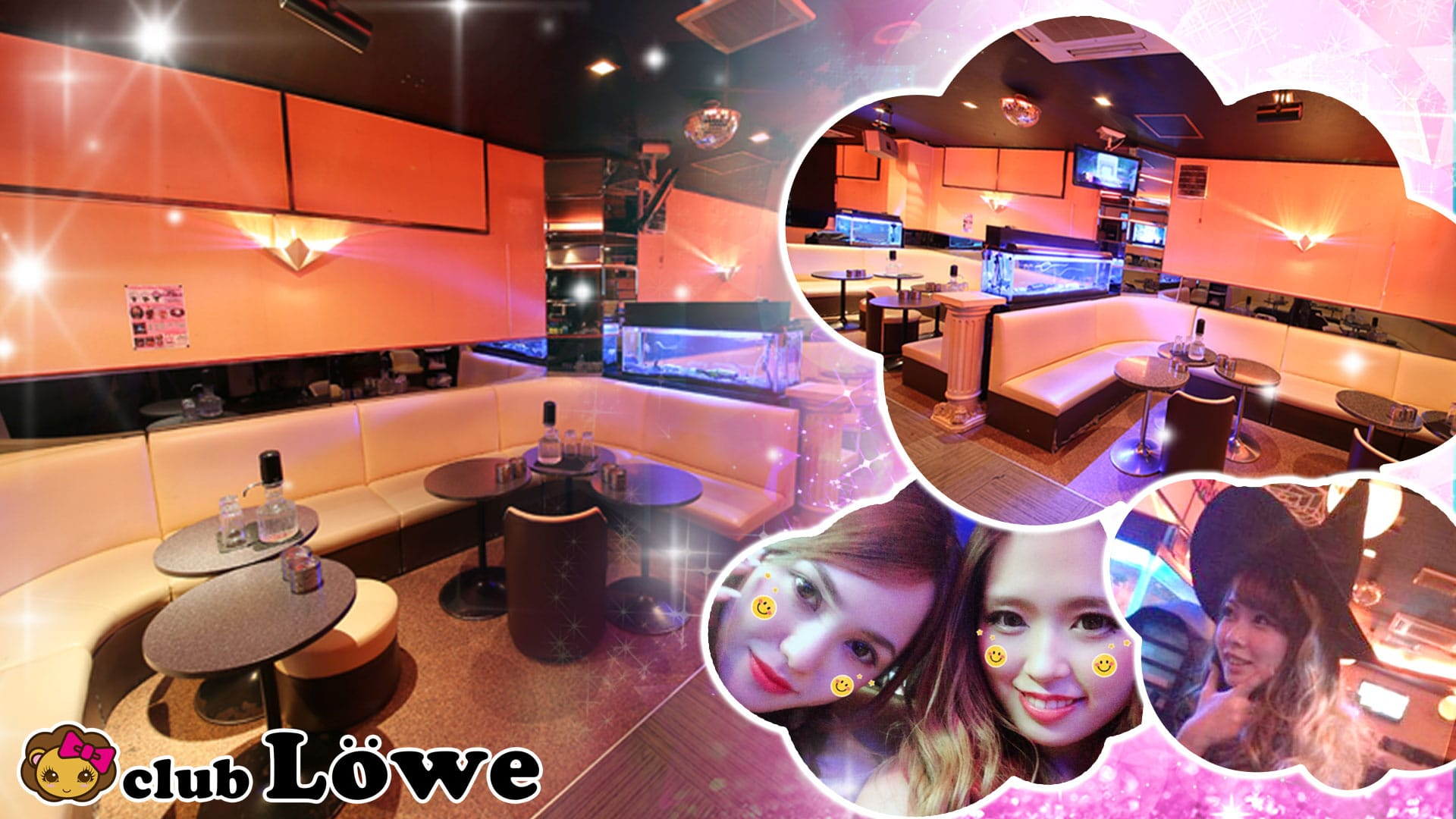 club Lowe (レーヴェ ) TOP画像