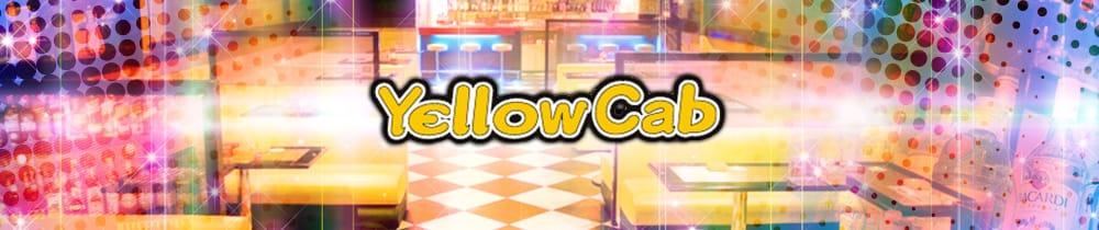 Yellow Cab (イエローキャブ) TOP画像