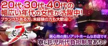 美魔女CLUB J(クラブジェイ)【公式求人情報】 バナー