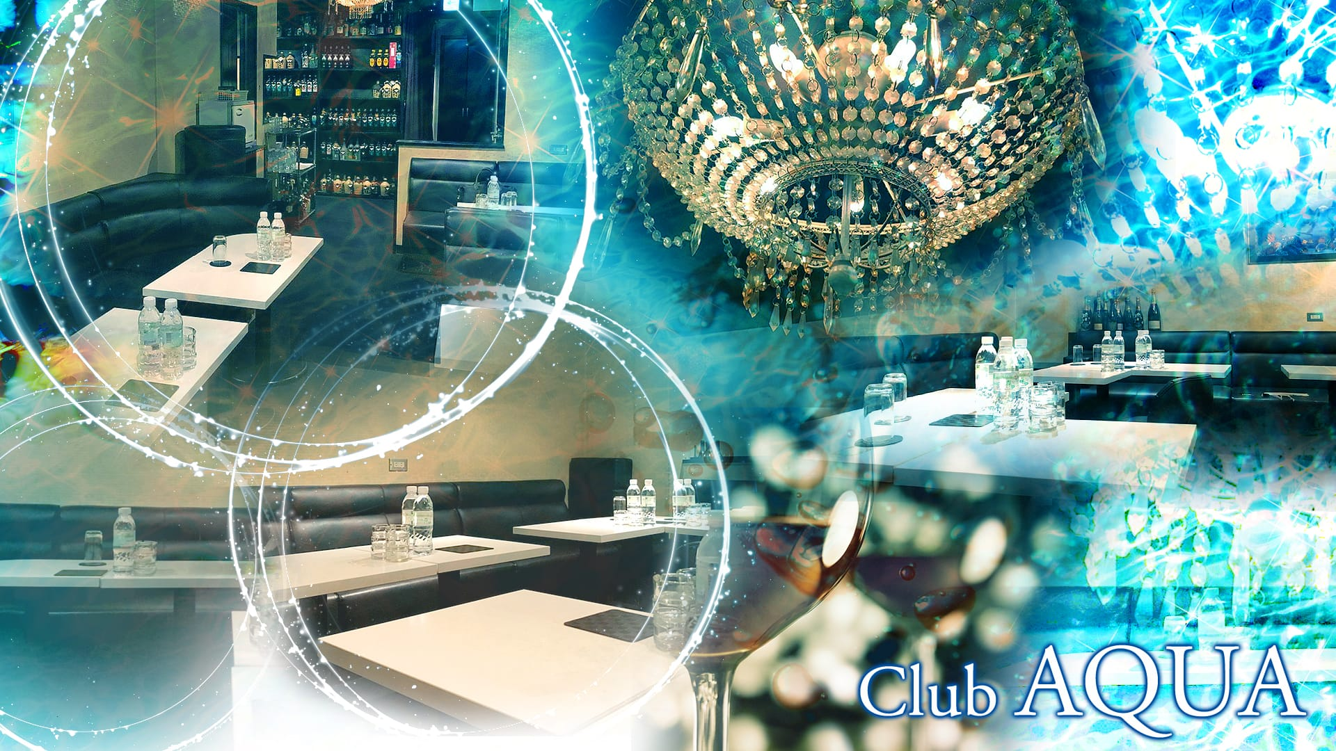 Club AQUA(アクア) TOP画像