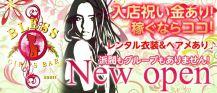 GIRL'S BAR BLESS(ブレス)【公式求人情報】 バナー