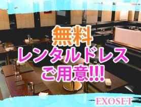 EXOSET(エグゾセ) 池袋キャバクラ SHOP GALLERY 4