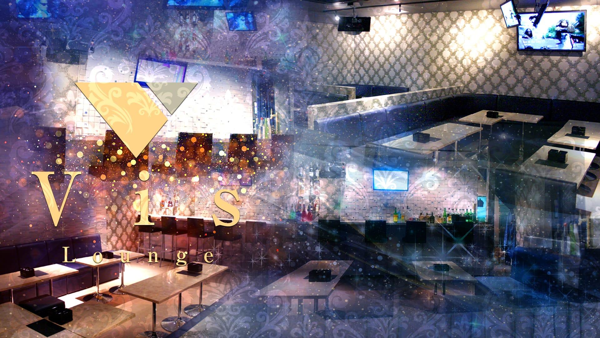 Lounge Vis(ビス) 上福岡キャバクラ TOP画像