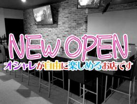 Girl's Bar Will Selection(ウィルセレクション) 川越ガールズバー SHOP GALLERY 4