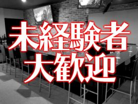 Girl's Bar Will Selection(ウィルセレクション) 川越ガールズバー SHOP GALLERY 5