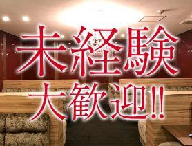 Club L(エル) 難波キャバクラ SHOP GALLERY 1