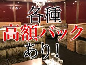 Club L(エル) 難波キャバクラ SHOP GALLERY 3