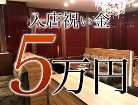 Club L(エル) 難波キャバクラ SHOP GALLERY 2
