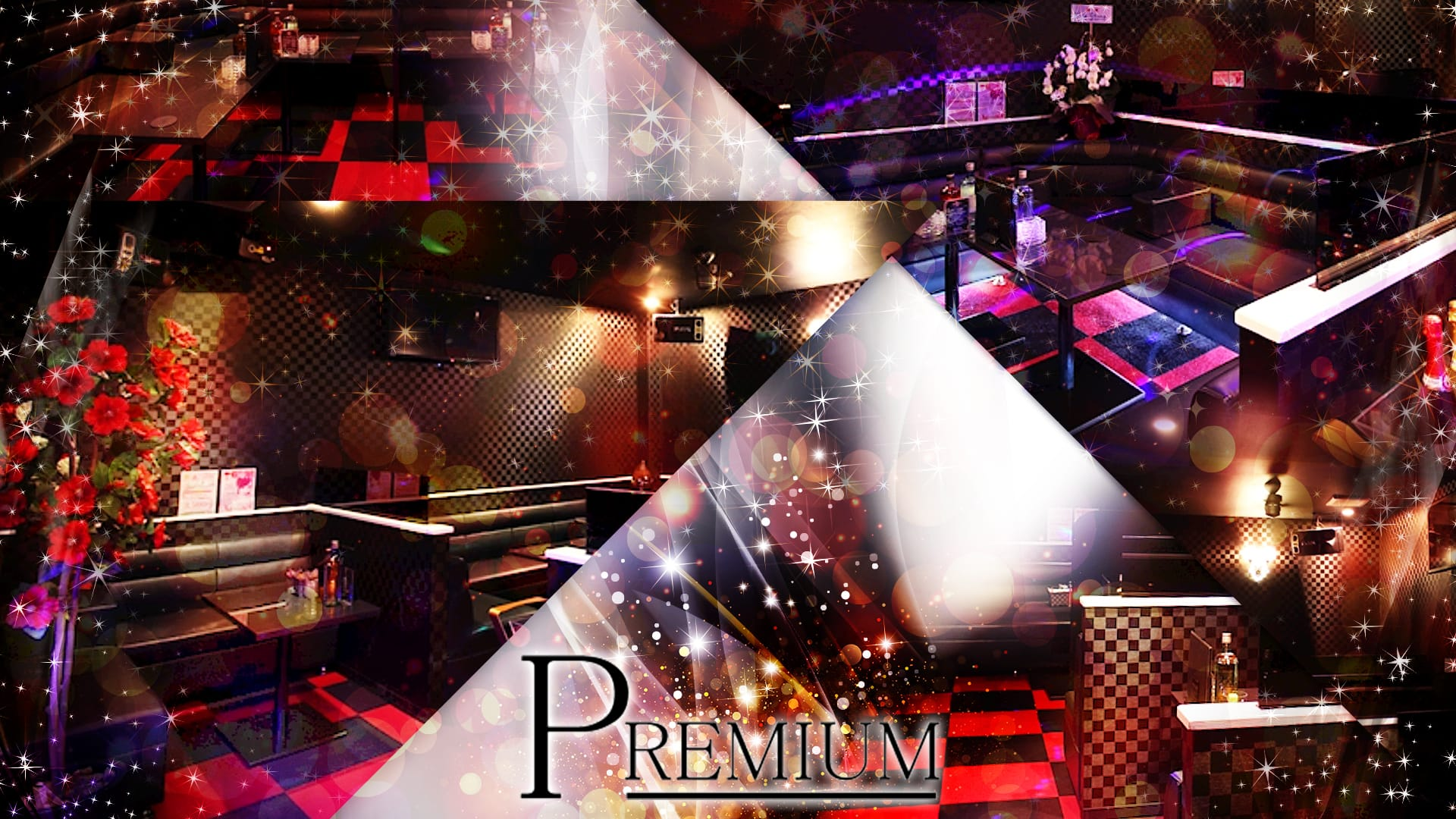 Club PREMIUM (クラブ プレミアム) 可児キャバクラ TOP画像