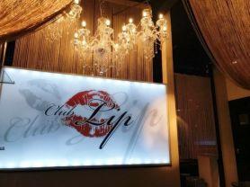 Club Lip(リップ) 松本キャバクラ SHOP GALLERY 1