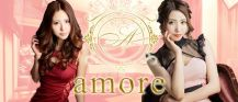 amore(アモーレ)【公式求人情報】 バナー