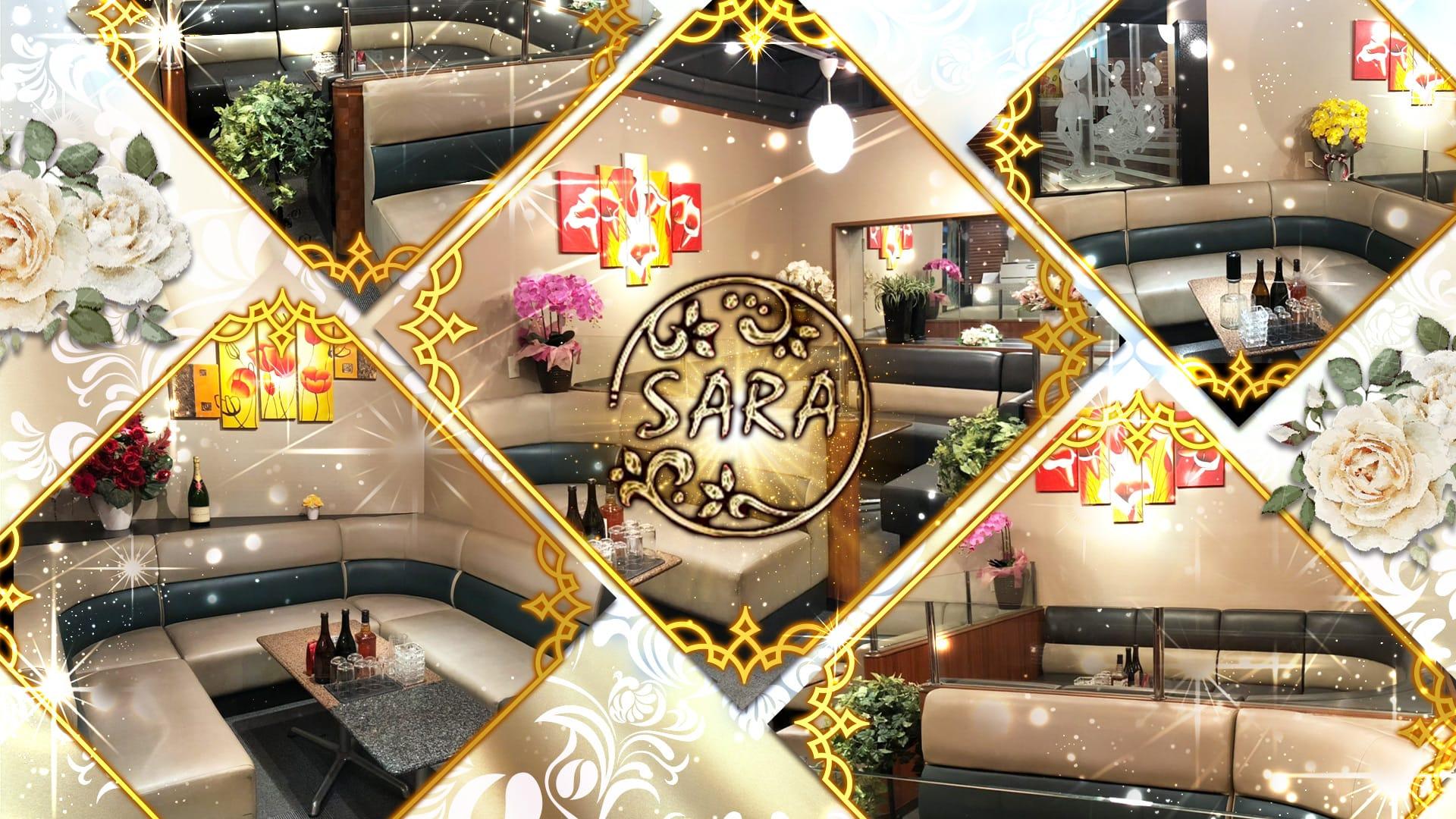 SARA(サラ) 中洲キャバクラ TOP画像