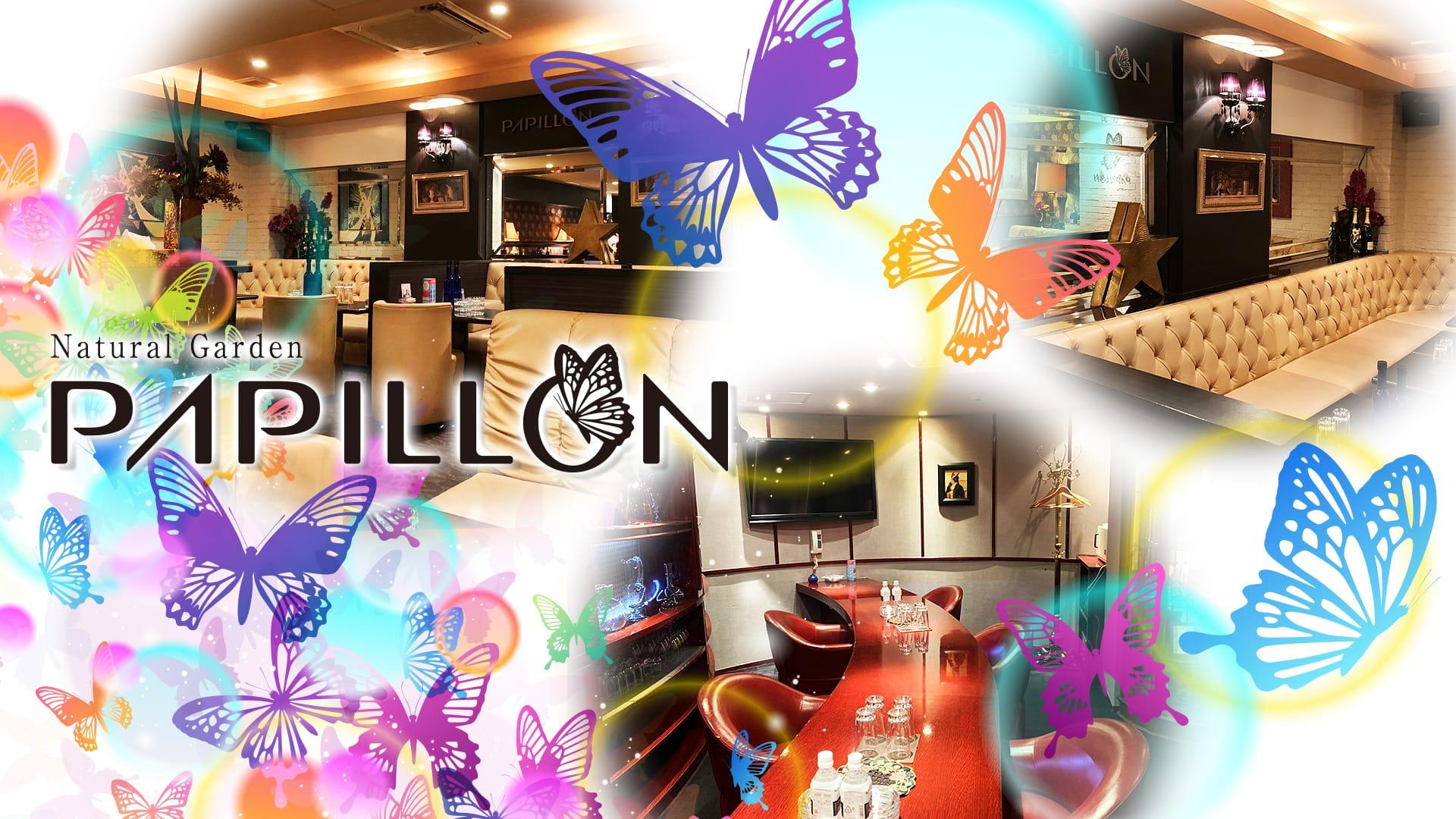 PAPILLON(パピヨン) 中洲キャバクラ TOP画像