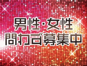 Night King~ナイトキング~ 静岡キャバクラ SHOP GALLERY 1