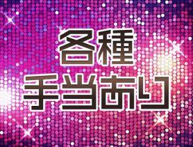 Night King~ナイトキング~ 静岡キャバクラ SHOP GALLERY 2