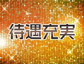 Night King~ナイトキング~ 静岡キャバクラ SHOP GALLERY 3