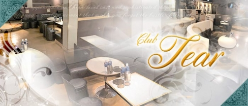club Tear(ティア)【公式求人情報】(つくばラウンジ)の求人・バイト・体験入店情報
