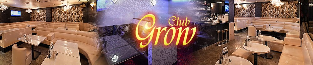 Club Grow(クラブ グロウ) TOP画像